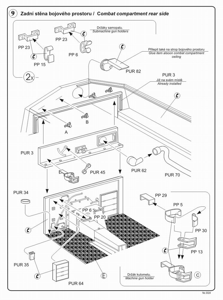 Okr Mod Box Wiring Diagram