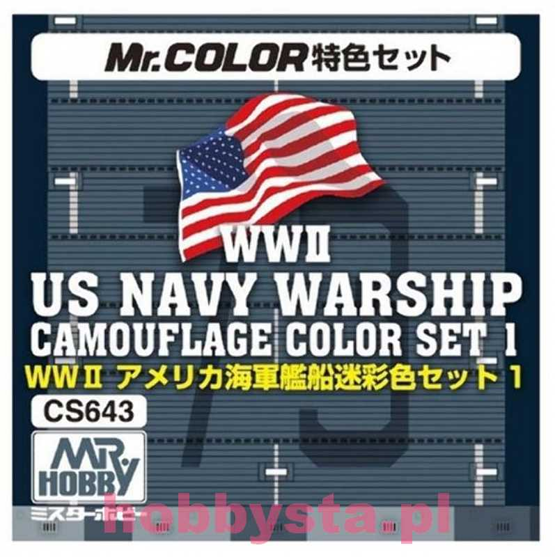 Wwii Us Navy Warship Camouflage Colour Set1 Gunze Sangyo Cs643