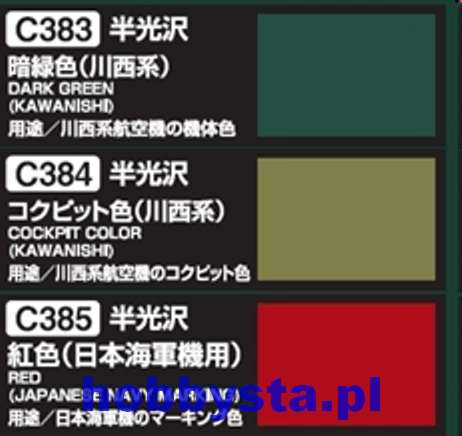 Paint Set For Kawanishi N1k2 J Shiden Kai Gunze Sangyo Cs668