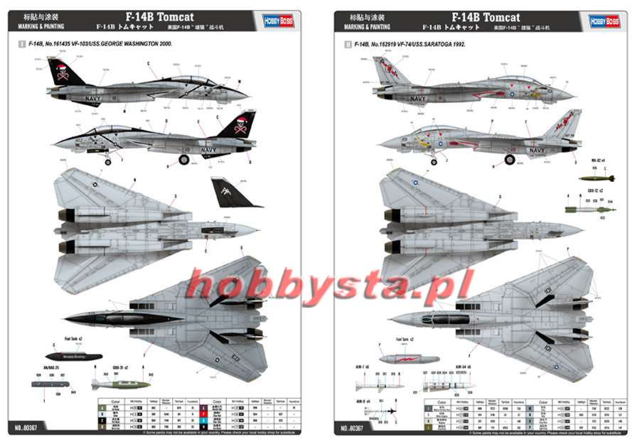 Hobbyboss 80367 1:48th scale F-14B Tomcat